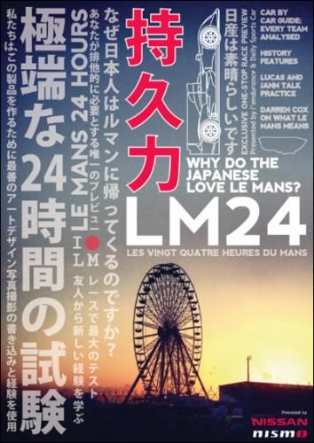 LM_magazine_cover