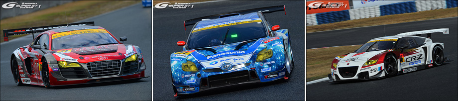 SuperGT_wrapup_04a