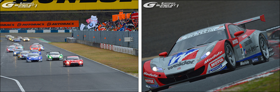 SuperGT_wrapup_07a