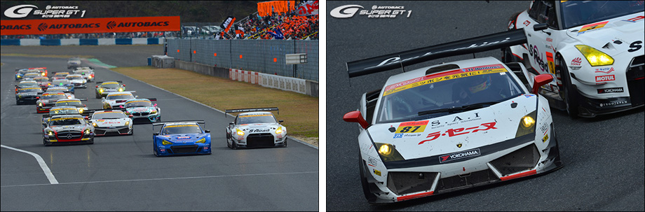 SuperGT_wrapup_10a