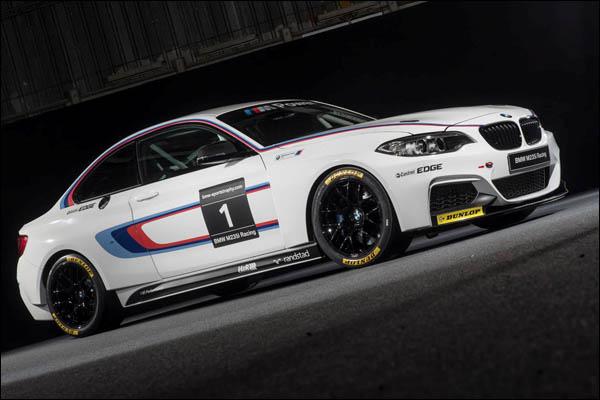 BMW235i-Dunlop