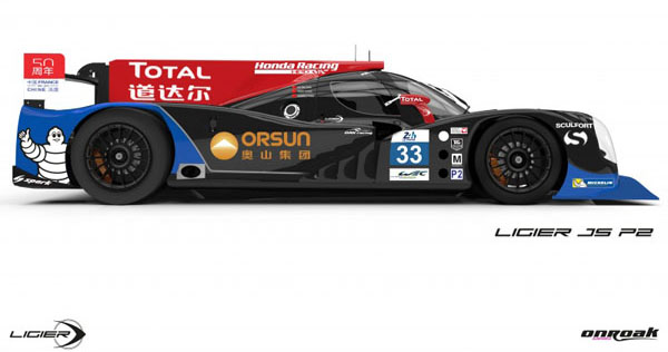 Ligier JS P2 china