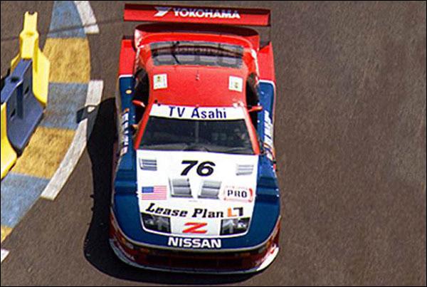 Nissan-1994-03