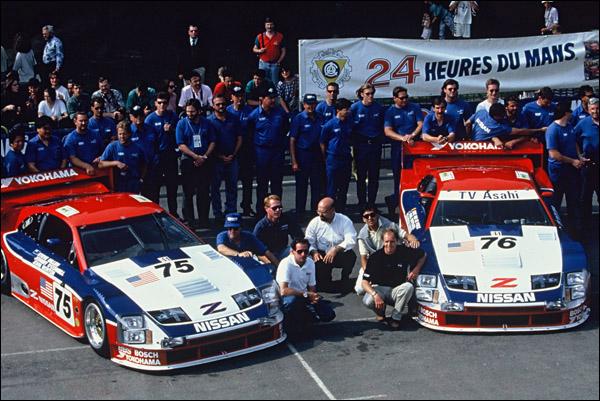 Nissan-1996-02