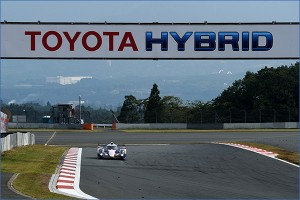 FIA WEC: Fuji, Weekend Gallery 1