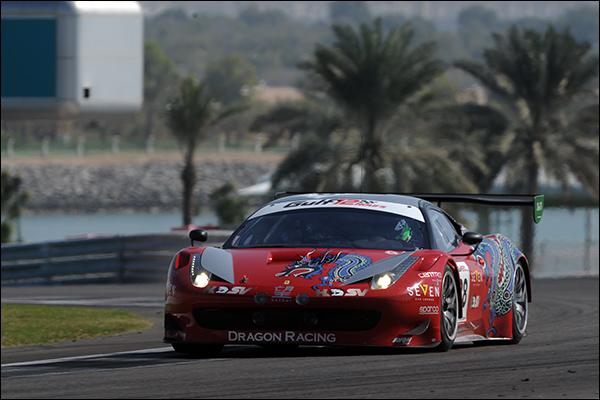 Gulf12Hours_Race-88