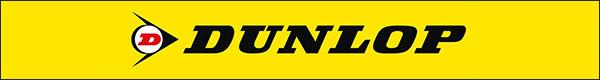 dunlop-600-banner-v3