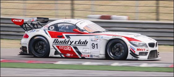 BMW-Z4-GT3