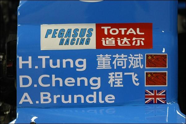 Pegasus-drivers-shanghai