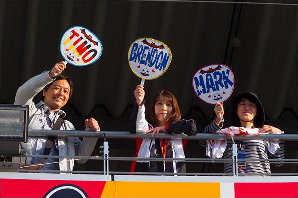Fuji-Fans