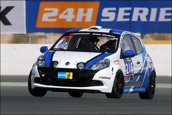 216-Modena-Motorsports