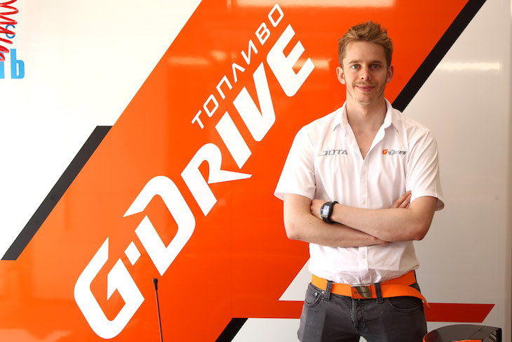 Brundle-GDrive