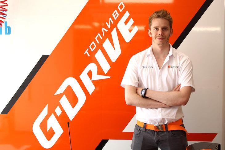Alex-Brundle-G-Drive