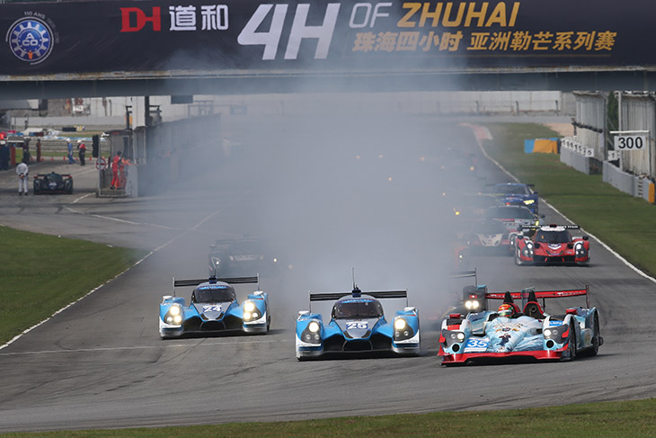 race-start-2-aslms-2016-zhuhai