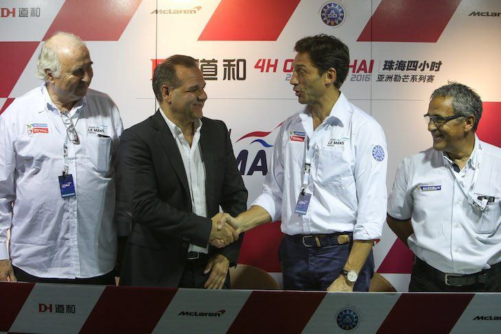 aslms-zhuhai-press-conference