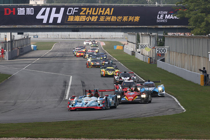 race-start-aslms-2016-zhuhai