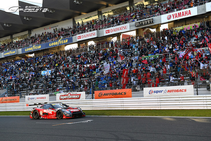 super-gt-series-crowd