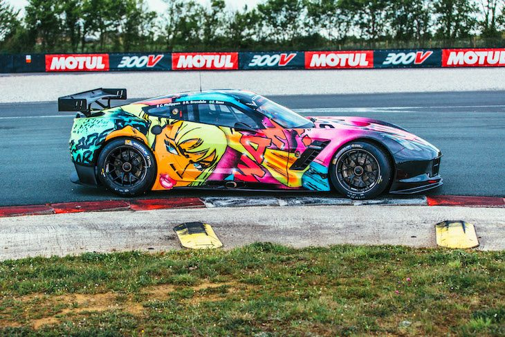 For Its 24th Time Competing At The Le Mans 24 Hours Larbre Compeion Has Decided To Present An Art Car Dubbed Human On Lm Gte Am Entered 50
