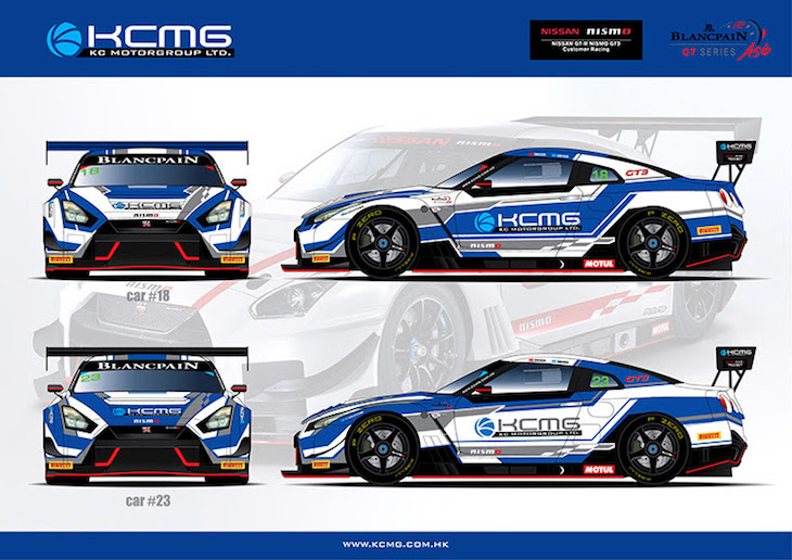 New Nissan Gt R Nismo Gt3 Programme Set For Blancpain Gt Asia With