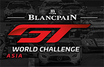 Christina Nielsen Confirmed for Full Blancpain Asia Season With Craft Bamboo