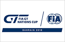 Five More GT Cup Nations For FIA Motorsport Games Confirmed, Germany, Malaysia, Poland, Taipei & UK