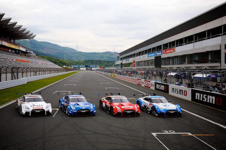 46b1ef1677a Nissan Announces Super GT Programme From Yokohama – dailysportscar.com