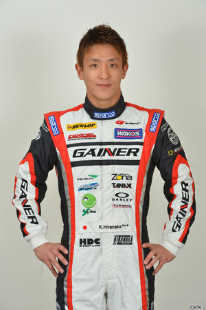 Katuyuki Hiranaka