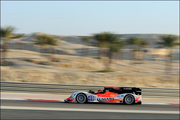Bahrain_Race_03